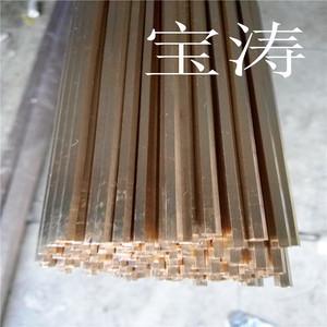 H62无铅黄铜棒 异形铜条 H59黄铜网纹棒 直纹铁棒 5.3 5.5 铝方棒