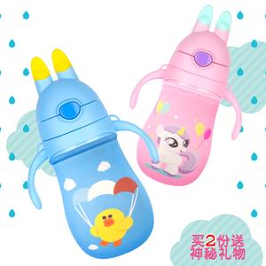 杯學飲寶寶水瓶兒童保溫水幼兒園杯嬰兒奶嘴吸管兩用杯保暖一周歲