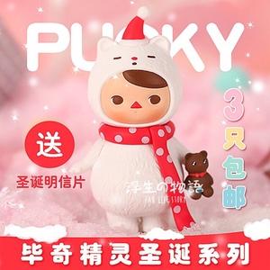 「现货」pucky毕奇精灵圣诞系列盲盒公仔圣诞礼物玩具摆件