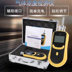 德卡DECCA空气臭氧浓?#29123;?#27979;仪便携泵吸式可燃性四合一气体检测仪