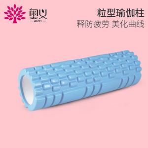 奥义运动健身深度按摩轴瑜伽柱肌肉放松健身普拉提foamroller