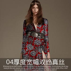 經典復古印花隨性魅惑 真絲04寬幅印花雙縐布料夏季面料布匹