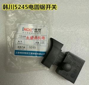 韩川汇普电圆锯5245开关原厂配件切割机圆锯机开关组件电动工具