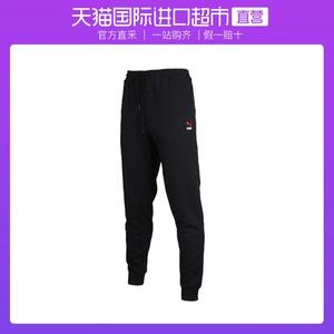 【直營】Puma運動褲男褲跑步訓練長褲收口褲子596701-01