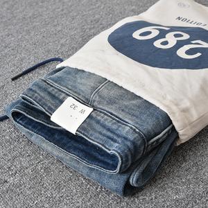 歐美複古咔叽重磅洗水淺藍色懷舊牛仔褲卡扣腰帶男士彈力牛仔長褲