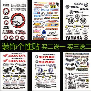 摩托车改装个性贴纸国产趴赛电动车自行车车身划痕贴装饰贴花贴画