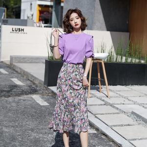 2020夏季新款紫色碎花連衣裙女短袖t恤套裝魚尾裙半身長裙兩件套