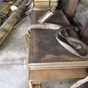 导热性好H62黄铜板黄铜片 黄铜条铜排 铜字 异形激光切割定做加工