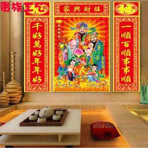 滿鉆5D十字繡鉆石畫ab鉆彩鉆大鉆中堂牌位家財人丁興旺福祿壽客廳