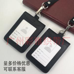 定制真皮卡套胸牌卡带挂绳胸牌工卡壳双卡袋机场证件工作证LOGO
