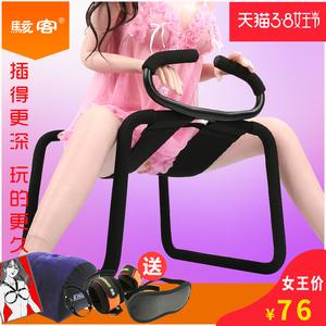 求成人性交电影_性爱椅情趣用品性交爱爱夫妻合欢椅体位床垫成人另类玩具激情用具