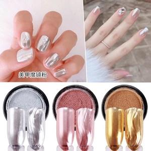 美甲粉色魔镜粉细粉波纹水波纹全套银色墨镜银超同款网红超细光粉