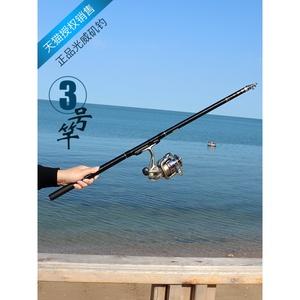 机杆钓鱼竿 摇轮海竿套装全套特价金属轮海杆抛竿远投竿超硬海钓