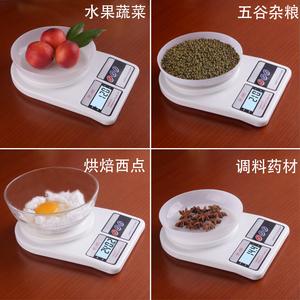 厨房秤电子称烘焙精?#25216;?#29992;0.1g克度小秤蛋糕食物称重器克称数小型