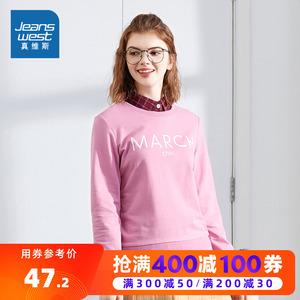 真维斯卫衣女2019秋装新款圆领印花长袖衣服韩版学生上衣