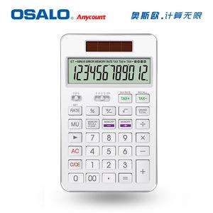 高档礼品计算器OSALO全金属材料激光雕刻logoVIP客户纪念品计算机