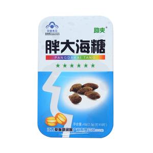 草珊瑚  胖大海糖/铁盒 2.5g/片*16s 清咽(新老包装随机发货)
