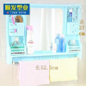 浴室梳妝鏡壁掛式塑料化妝穿衣鏡子牙刷牙膏格子掛毛巾置物臺特價