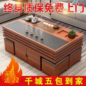 火烧石功夫茶几简约现代多功能大理石茶台加高办公室茶几桌椅组合