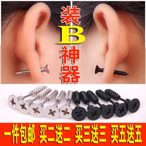 韓國GD權志龍同款十字架螺絲耳釘 潮男士鈦鋼時尚耳環 個性耳飾品