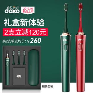 doxo多希尔电动牙刷男女士全自动声波杜邦软毛刷情侣套装成人牙刷