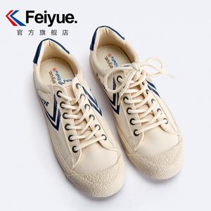 feiyue/飛躍復古日系硫化鞋休閑帆布鞋男秋款街拍潮流女鞋939
