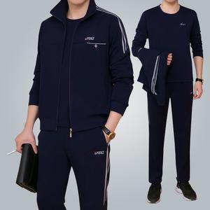 春秋季正品中老年男士长袖开衫加大码棉三件套卫衣跑步运动服套装