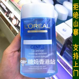 香港欧莱雅轻柔眼唇卸妆液卸妆水卸妆油125m深层温和无刺激正品