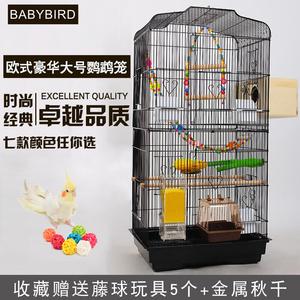 豪華鸚鵡籠 鷯八哥虎皮玄鳳牡丹鳥籠子大型繁殖籠超大號雙層別墅