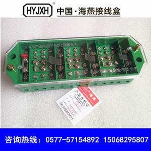 dfy1三相四线接线盒