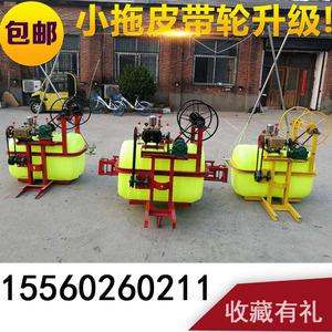 拖拉机皮带轮式打药机大型小四轮背负式自走式悬挂喷雾小麦喷药机