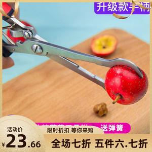 糖葫蘆制作工具去核器多功能大棗紅棗山楂自動新款冰糖葫蘆機電動