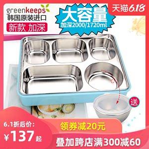 韓國304不銹鋼分格餐盒上班族便當盒簡約學生食堂飯盒帶蓋大容量