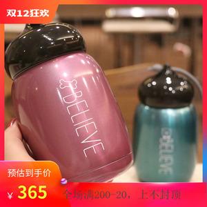女生水杯网红ins超火的杯子迷你保温杯韩版可爱创意潮流泡花茶杯