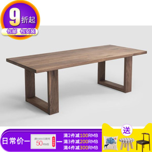 北欧纯实木餐桌原木饭桌简约设计师风格客厅长方形茶桌书桌办公桌