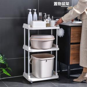 浴室廁所收納層架子置物架衛生間臉盆架洗手間塑料多層落地盆架