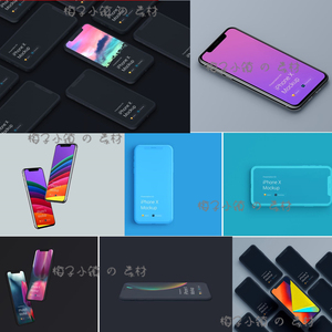 ?#36824;鹖PhoneX手机模型ui网页界面展示智能贴图样机psd设计素材v237