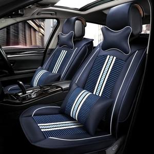 夏季冰丝汽车座套7座长安CX70T带扶手七座专用坐套四季全包坐垫
