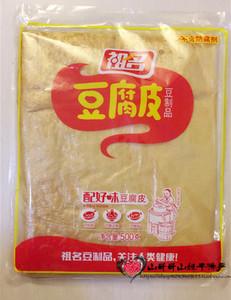 正宗杭州祖名豆腐皮500g豆制品豆腐衣素烧鹅响铃