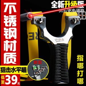 新款翼龍扁皮彈弓不銹鋼大威力彈工架子高精度戶外實木精準競技
