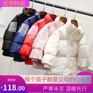 羽绒服男童女童白鸭绒短款加厚立领外套2019新款袖标韩版反季特卖