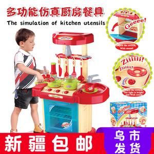 玩具儿童过家家厨房玩具1-2-3岁男女孩做饭煮饭厨具仿真餐具新疆