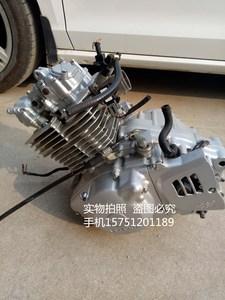 铃木150摩托车发动机