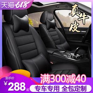 汽車座套真皮全包定做專用座墊20新款座椅套四季通用皮坐墊全包圍