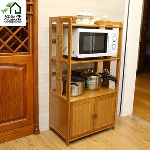 現代中式廚房微波爐烤箱置物架實木帶門碗柜子楠竹落地餐邊儲物柜