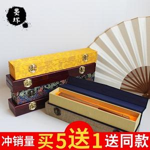 折扇空扇盒锦盒7寸8寸9寸10寸12寸礼品扇子盒子包装礼盒定制logo