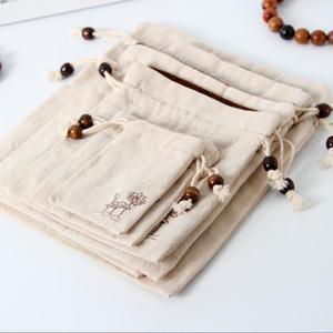 盤玩盤珠錦囊小布袋子首飾包裝袋文玩核桃手串收納袋束口袋絨布袋