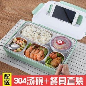 宝宝不锈钢分格餐盘吃饭碗儿童餐具学生饭盒注水保温幼儿园便当盒