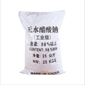 优质工业级无水醋酸钠乙酸钠印染电镀污水处理培菌醋化防腐剂包邮