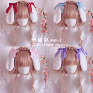 手作lolita兔耳发饰垂耳兔发夹软妹蝴蝶结毛绒兔耳垂耳兔kc头饰